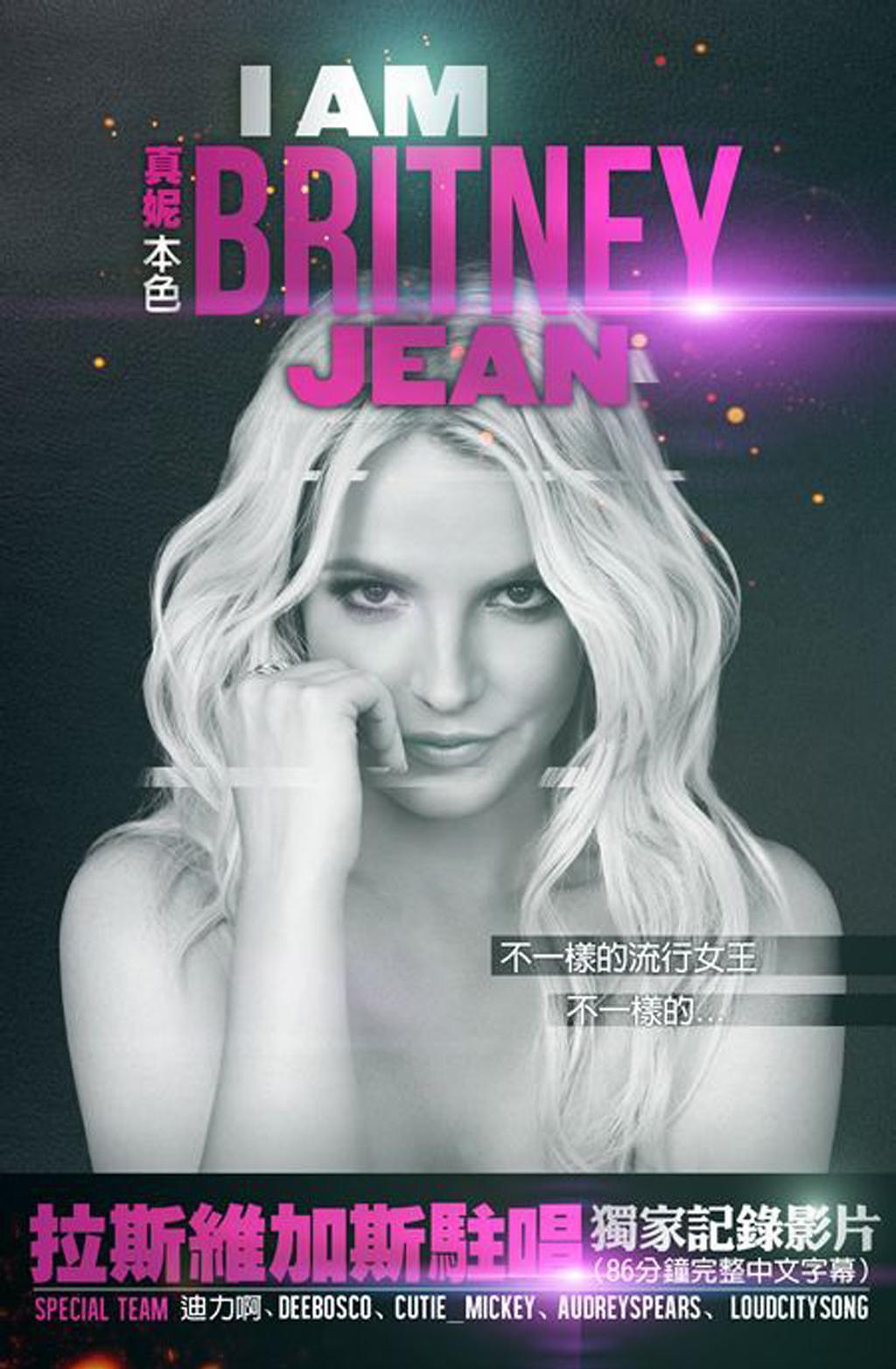 i Am Britney Jean