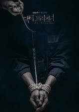囚犯医生海报
