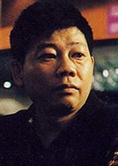 袁俊文 Jun-Man Yuen
