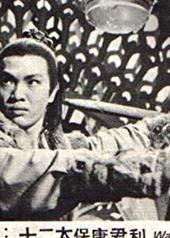 王钟 Chung Wang
