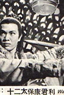 王钟 Chung Wang演员