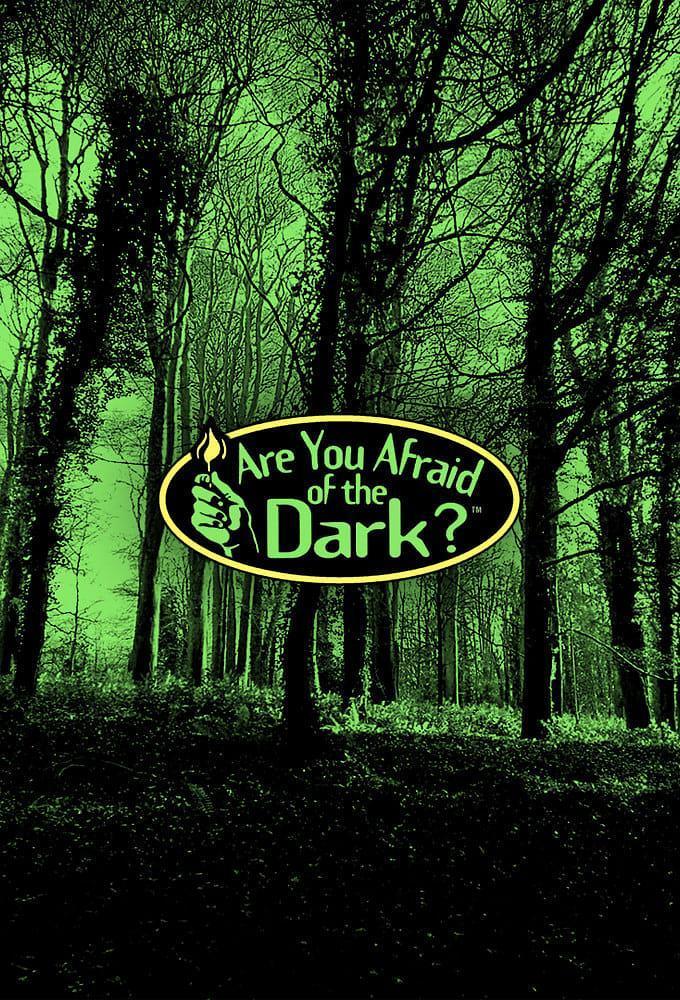 你害怕黑暗吗? 第一季