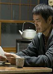时任三郎 Saburô Tokitô