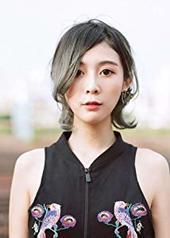 刘堇萱 Albee Liu