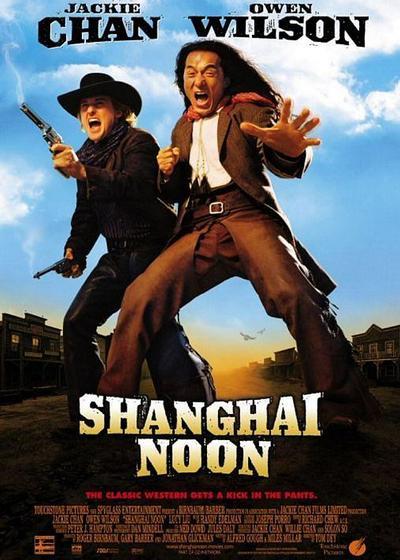 上海正午海报