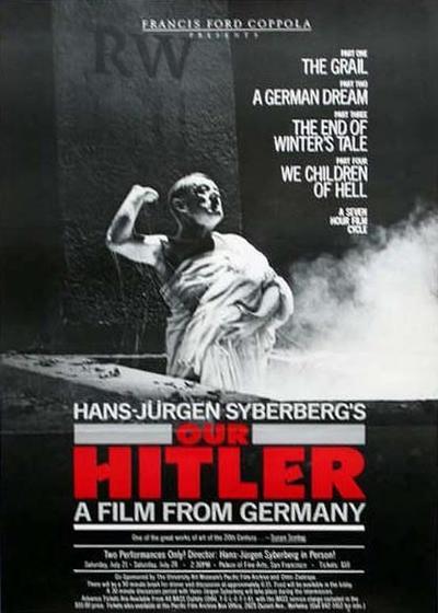 希特勒:一部德国的电影海报