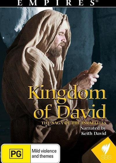 大卫王国:以色列人的传奇海报