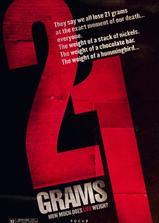 21克海报