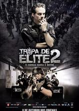 精英部队2:大敌当前海报