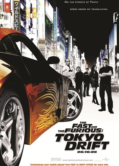 速度与激情3:东京漂移海报