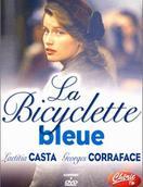 蓝色的自行车