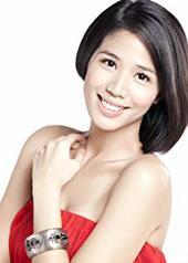 张心妍 Hsin-Yan Chang