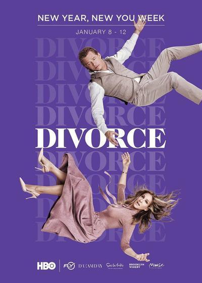 离婚 第二季海报