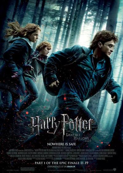 哈利·波特与死亡圣器(上)海报