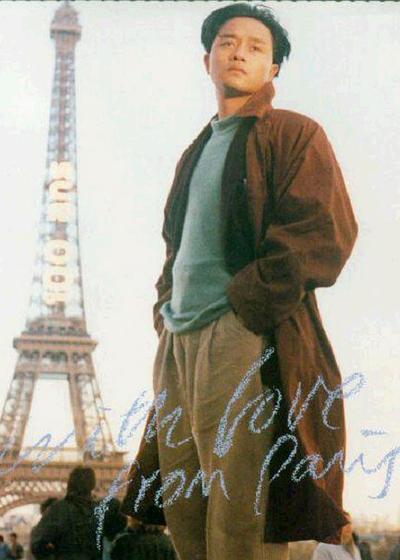 日落巴黎海报