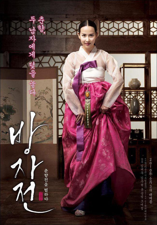 8部韩国唯美电影,陌生的新鲜,把轻轻色表现的淋漓尽致!