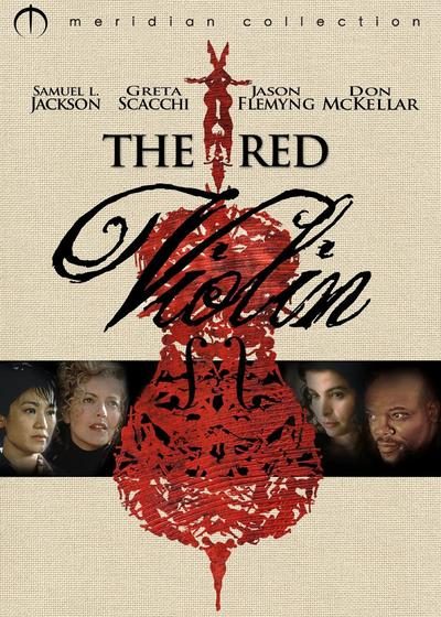 红色小提琴海报