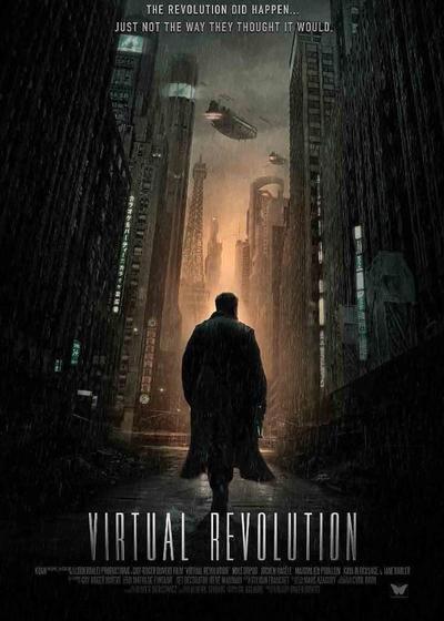 虚拟革命海报