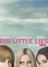 大小谎言 第一季海报
