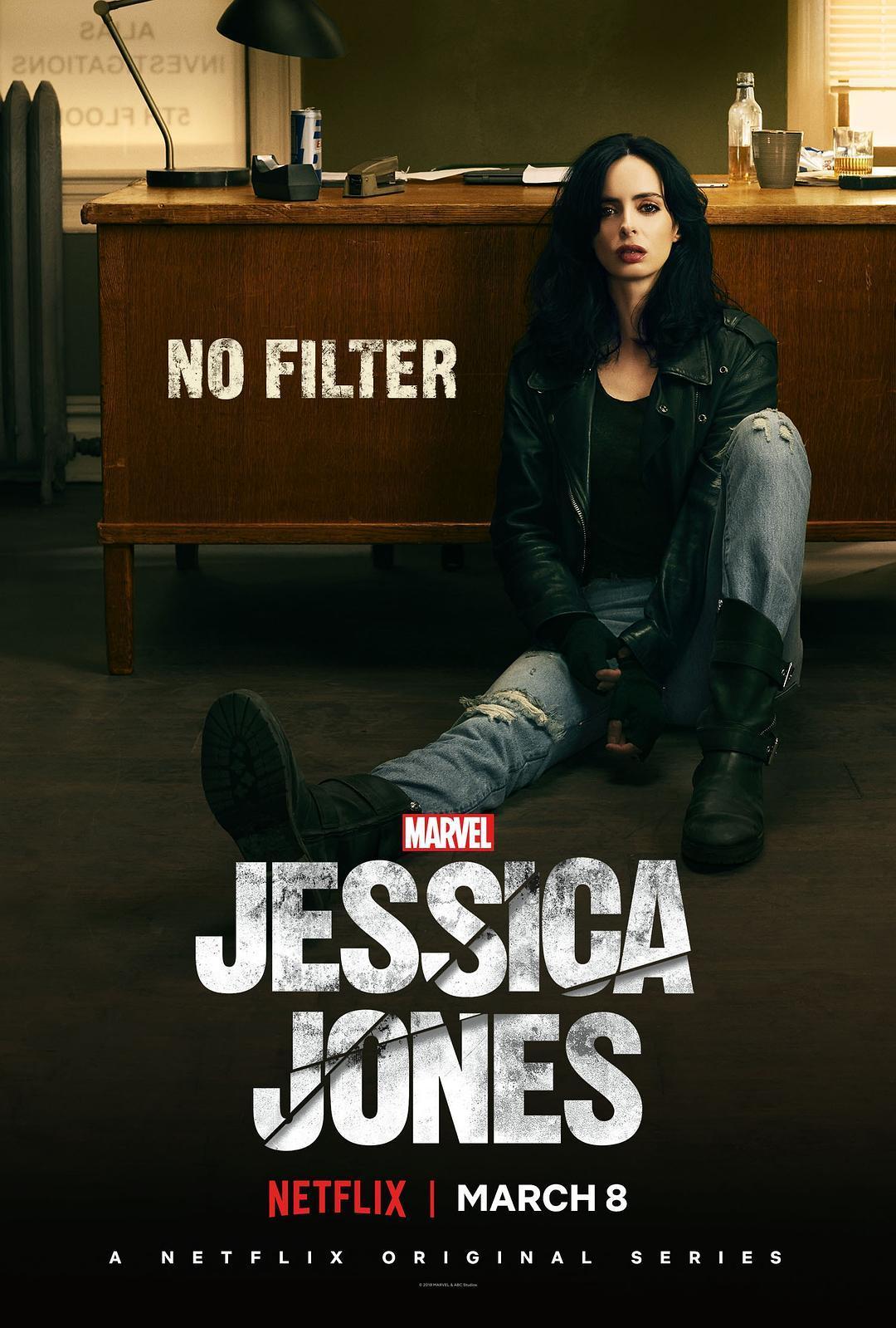 杰西卡·琼斯 第二季
