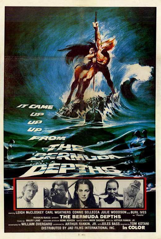 深海巨灵大海龟