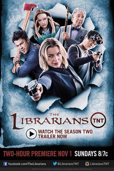 图书馆员 第二季