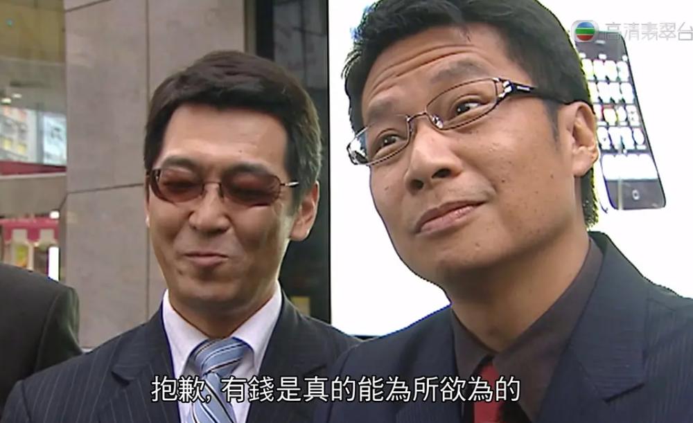 10年前的TVB犯罪神剧,有的不只是匪夷所思的案件!