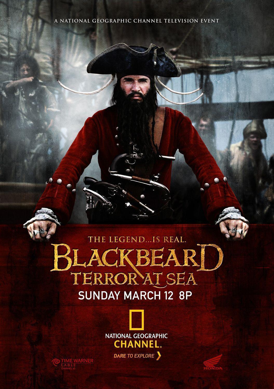 绿林好汉海盗船长黑胡子