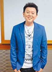 庹宗康 Tsuong Kang To