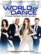 舞动世界 第一季