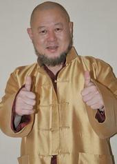 火风 Huo Feng