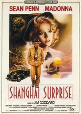 上海惊奇海报