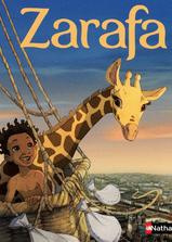 长颈鹿扎拉法海报
