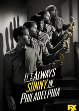 费城永远阳光灿烂 第九季海报