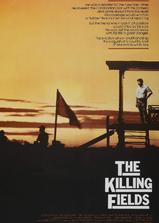 杀戮战场海报