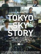 Tokyo Sky Story