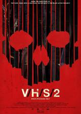 致命录像带2海报