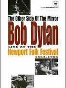 镜子的另一面:纽波特民歌艺术节1963~1965