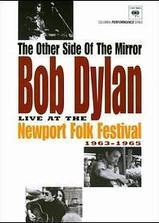 镜子的另一面:纽波特民歌艺术节1963~1965海报