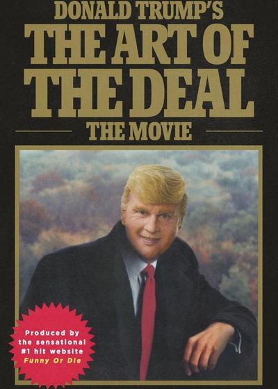 唐纳德·特朗普的交易艺术:大电影海报