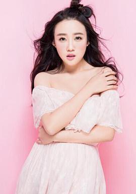 杨香玉 Xiangyu Yang演员
