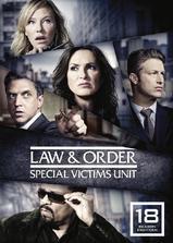 法律与秩序:特殊受害者 第十八季海报