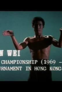 林文伟 Wen-Wei Lin演员