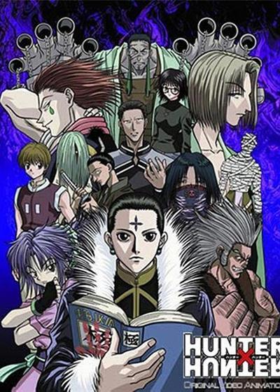 全职猎人 OVA 1海报