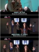 神秘博士伟大时刻