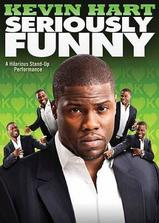 Kevin Hart: Seriously Funny海报