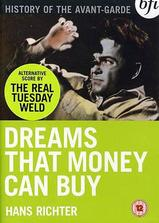 钱能买到的梦海报