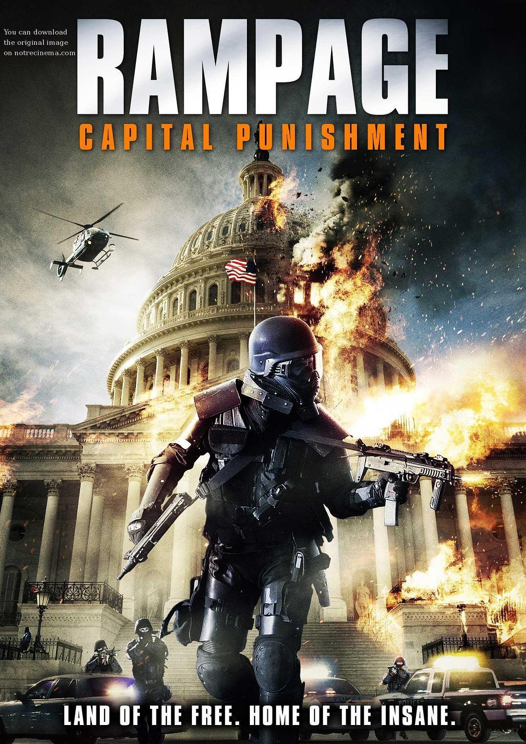 狂暴2:资本的惩罚
