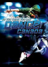 舞林争霸:加拿大版 第一季海报