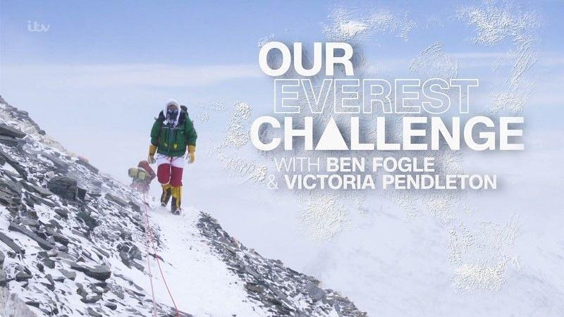 Our Everest Challenge: With Ben Fogle & Victoria Pendleton